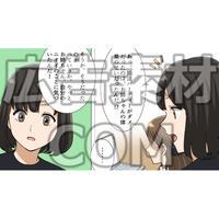 姉妹に部屋で話しかけられる女性2(漫画広告素材#05)