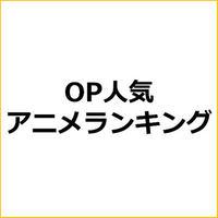 「甘城ブリリアントパーク」アニメアフィリエイト向け記事テンプレ!