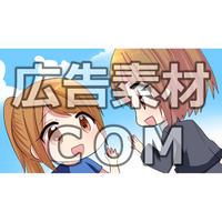 【漫画広告素材】就活・副業探している女子#1