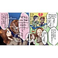 姉にグチを言う女性3(漫画広告素材#03)