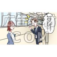 会社で男性に呼び止められる女性(漫画広告素材#04)