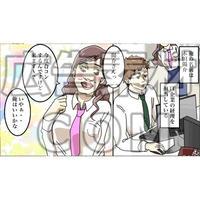 会社で女性に話しかけられる男性1(漫画広告素材#02)