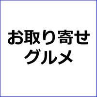 「コーヒーおすすめランキング」お取り寄せグルメ穴埋め式アフィリエイト記事テンプレート!
