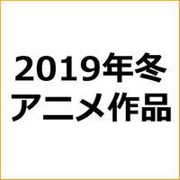 「モブサイコ100 II/作品レビュー」アニメアフィリエイト向け記事テンプレ!
