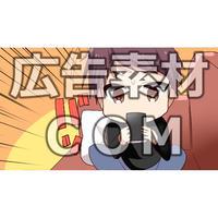 【漫画広告素材】男性の恋活2