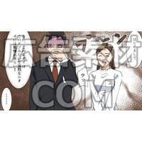 体臭で男性にドン引きされる女性1(漫画広告素材#05)