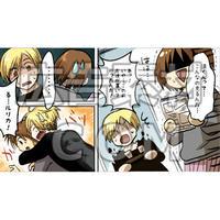 彼の部屋で隠し物を発見してショックを受ける女性2(漫画広告素材#03)