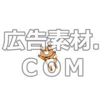 飛び犬(イラスト素材)