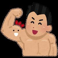 男性向け「筋力アップサプリランキング」記事テンプレート!(ブログ・ペラサイト兼用/3000文字)