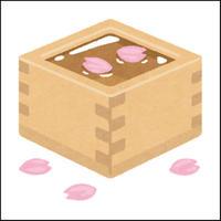 「日本酒に合う酒器の選び方」お酒アフィリエイト向け記事のテンプレート!(約2100文字)