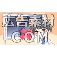 【漫画広告素材】芸能人の彼女の浮気4