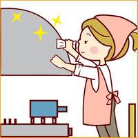 「自宅の掃除法」総合型ブログを作る記事テンプレセット!