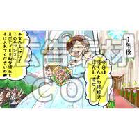 結婚する女性(漫画広告素材#03)