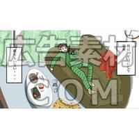 自宅で堕落する男性1(漫画広告素材#02)