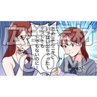 顔の吹き出物に悩む女性2(漫画広告素材#04)