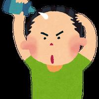 男性向けアフィリエイト「育毛剤ランキング」記事テンプレート(4400文字)