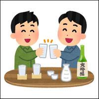 日本酒の飲む時のマナー違反」お酒アフィリエイト向け記事のテンプレート!(約1100文字)