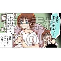 バストアップを頑張る女性1(漫画広告素材#03)