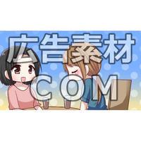 【漫画広告素材】女性の復縁2