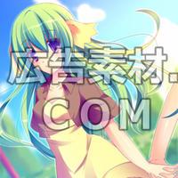 ニコニコ動画やゲーム雑誌で話題となった緑髪の女子高校生1年キャラスチル画像2(1枚絵)