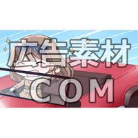 【漫画広告素材】ネットビジネスで成功する女性4