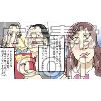 会社の出来事を思い返す男性1(漫画広告素材#02)