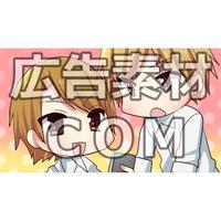 【漫画広告素材】男子学生のアプリ3