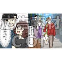 さえないオヤジとかわいい女子のデート現場を目撃してショックを受ける男性3(漫画広告素材#02)