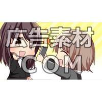 【漫画広告素材】女子のゲームアプリ3