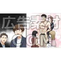 バキバキの腹筋男性が女性にモテることに驚く男性達(漫画広告素材#05)
