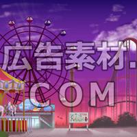 スマホ広告向け背景画像:遊園地(夕方)