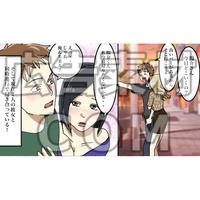 モテる男性1(漫画広告素材#02)