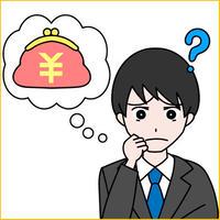 「事業主向けファクタリングとは」SEO対策向け事業主向けファクタリング記事テンプレート!