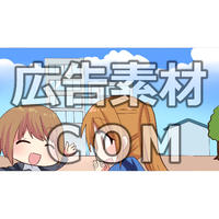【漫画広告素材】就活・副業探している女子#4
