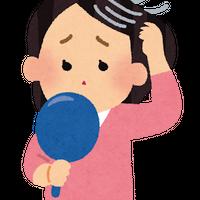 「日常の白髪予防」記事テンプレート(1500文字)