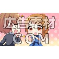 【漫画広告素材】就活・副業探している女子#3