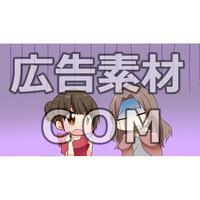 【漫画広告素材】バストアップ6