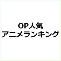 「まよチキ!」アニメアフィリエイト向け記事テンプレ!