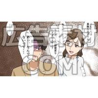 体臭で男性にドン引きされる女性3(漫画広告素材#05)