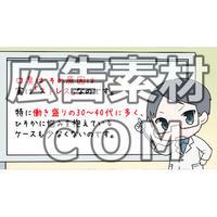 【漫画広告素材】FXにチャレンジする男性3