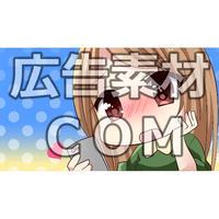 【漫画広告素材】女性の恋活1