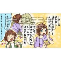 サプリを服用する女性(漫画広告素材#03)
