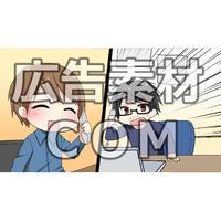 【漫画広告素材】若年男性の就活・副業4