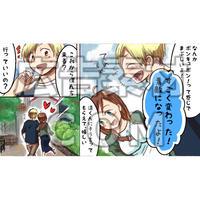 彼と待ち合わせする女性3(漫画広告素材#03)