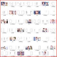 【漫画広告素材】OLのニキビ解消物語28枚セット!(#04)