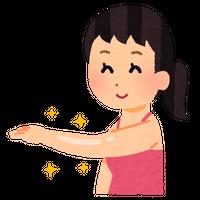 女性向け脱毛クリーム「比較・ランキング」記事テンプレート(ブログ・ペラサイト兼用/1700文字)