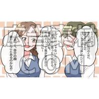 会社でひそひそ話をする女性たち1(漫画広告素材#04)