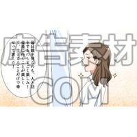 お悩み解消して鏡の前で充実感を味わう女性(漫画広告素材#05)