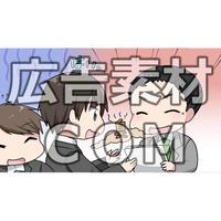 【漫画広告素材】FXにチャレンジする男性1