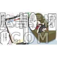 アプリサービスを発見する男性2(漫画広告素材#02)